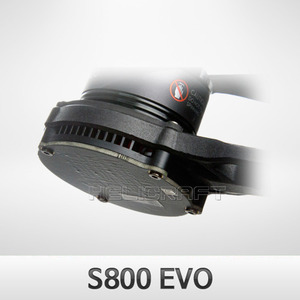 [DJI] S800 EVO ESC Heat Sink (Package NO.10) 헬셀
