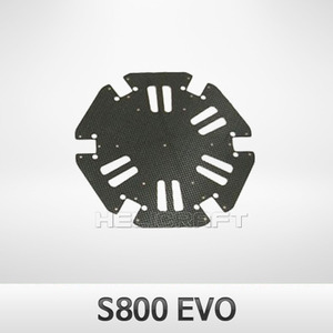 [DJI] S800 EVO Center Frame Bottom Board (Package NO.13) 헬셀