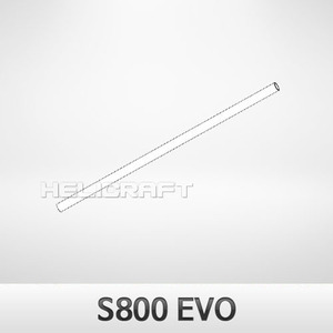 [DJI] S800 EVO Base Tube (Package NO.26) 헬셀