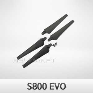 [DJI] S800 EVO 1552 Folding Propeller (both CW & CCW) (Spare Part NO.45) 헬셀